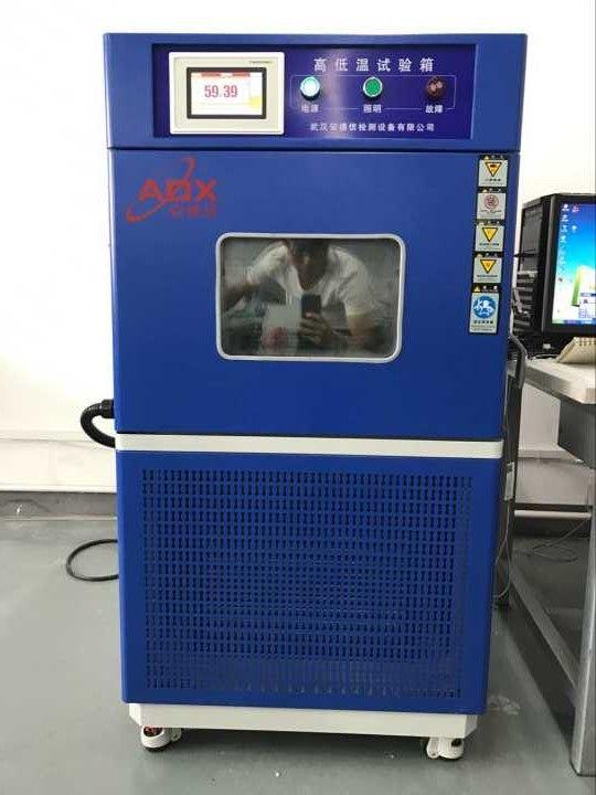 安德信品牌高低温试验箱需要保养的8项内容