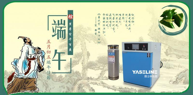 润滑油是如何进到低温试验箱冷却处的,它的危害是什么?(下)